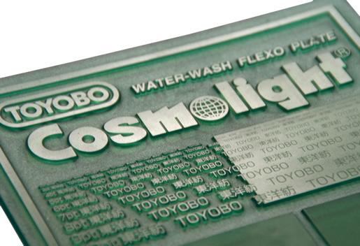 Płyty fleksograficzne Toyobo